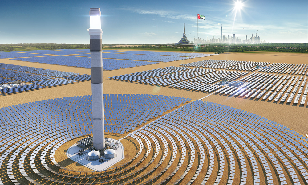 Mohammed Bin Rashid Al Maktoum Solar Park (Phase IV)